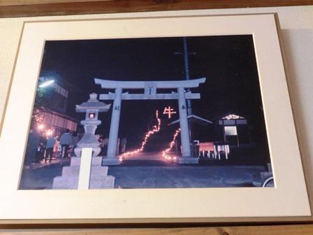 02田倉牛神社 (11)