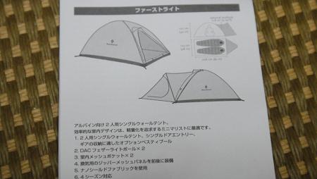 DSC06019s.jpg