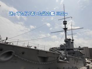 DSC03912-2011.jpg
