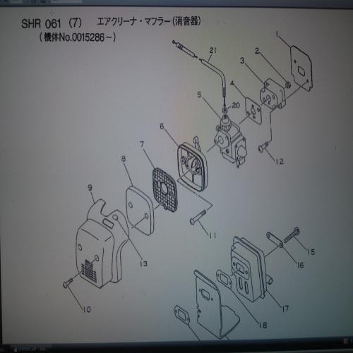 SN3O0594_convert_20130202154316.jpg