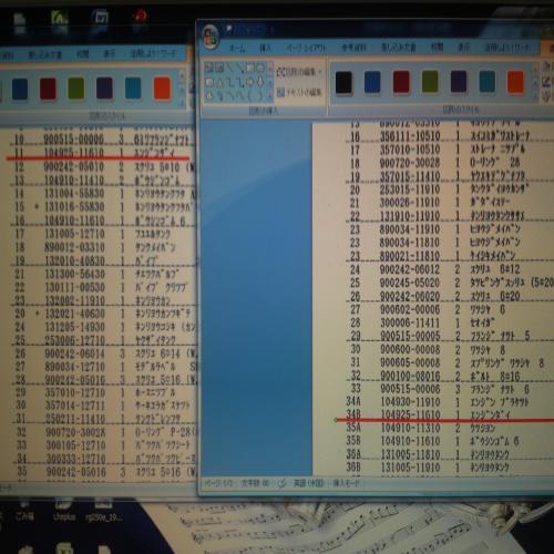 SN3O0598_convert_20130202154736.jpg