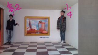 20120330161525.jpg