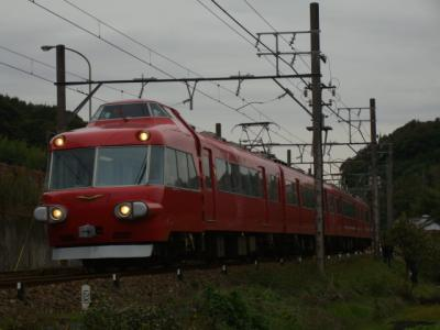 7001F
