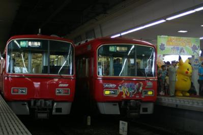 2010_0808_123216.jpg