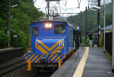 2010_0812_113629.jpg