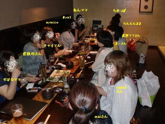 20110523CIMG5972.jpg
