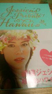 book_20130822145308655.jpg