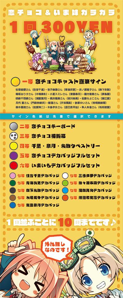 20130809_09.jpg