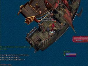 本日のオーク船