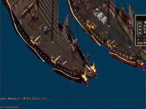 謎のNPCトクノ商船