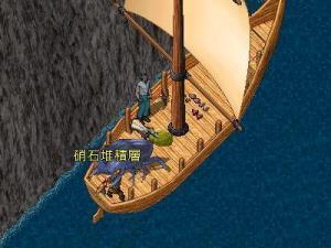 って…船の上かよ!
