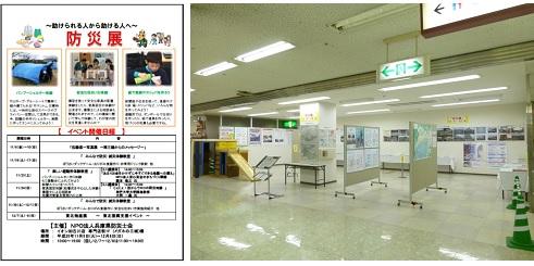 hyougo251227-1