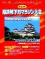 hyougo260112-1