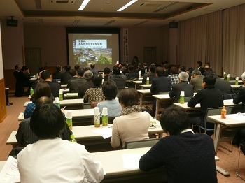 yamagata251214-3