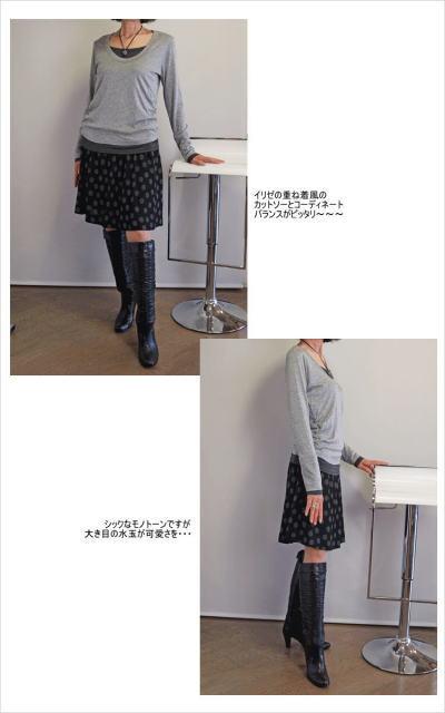 ミュールクールのドットのギャザースカート