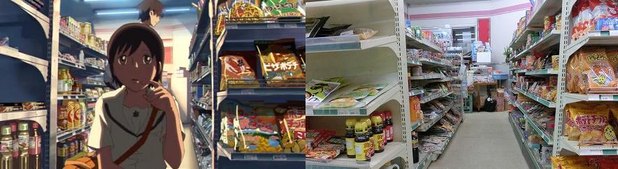 アイSHOP石堂店 (4)