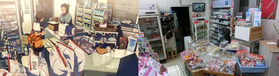 アイSHOP石堂店 (6)