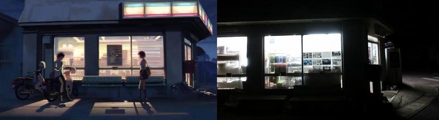 アイSHOP石堂店 (8)