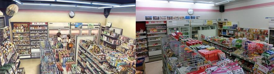 アイSHOP石堂店 (2)