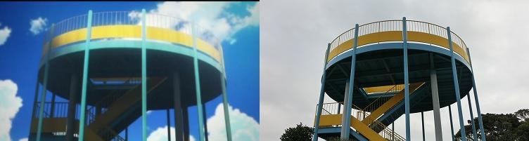 宇宙ヶ丘公園 (2)