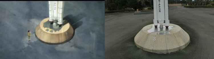 宇宙ヶ丘公園 (8)