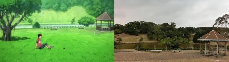 宇宙ヶ丘公園 (9)