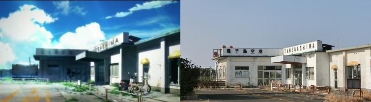 旧種子島空港 (5)