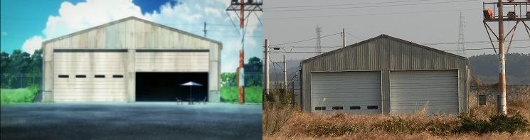 旧種子島空港 (6)