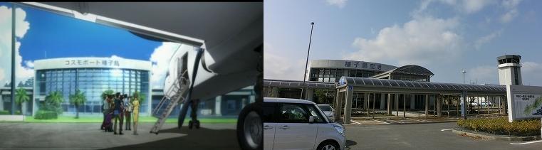 種子島空港 (3)