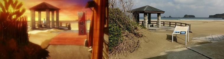 千座の岩屋 (4)