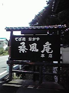 201010101239000.jpg