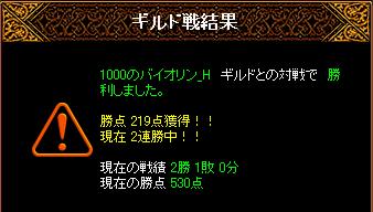10.4GV結果1