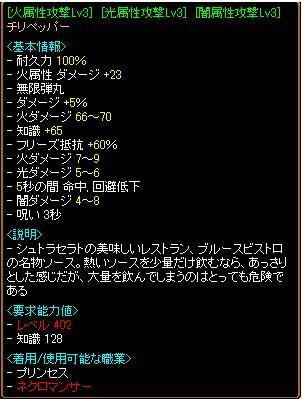 RedStone 10.06.28[01]
