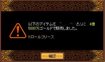 RedStone 10.07.16[01]