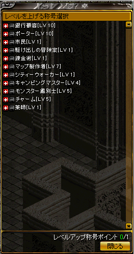 RedStone 10.08.07[04]