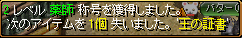 RedStone 10.08.07[06]