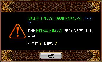 RedStone 10.11.23[01]