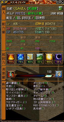 RedStone 10.11.28[00]