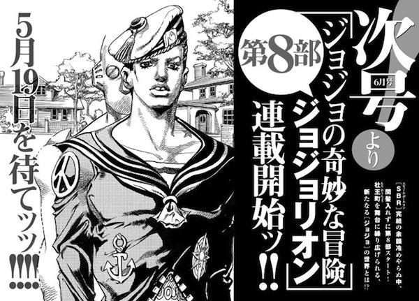 jyojyoharokubu2357