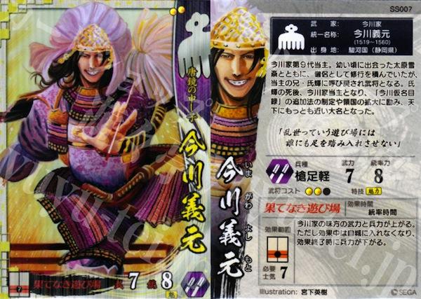 doremokoremohidosugi013