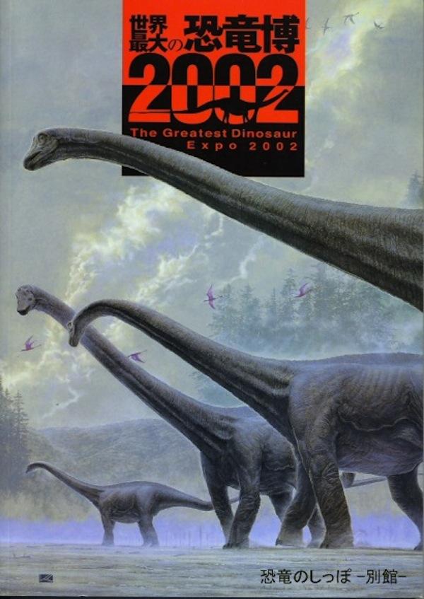 burakiosaurusu2028