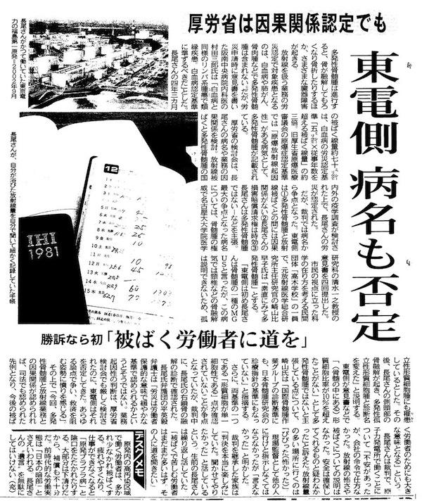 2008-05-22_M-T-25