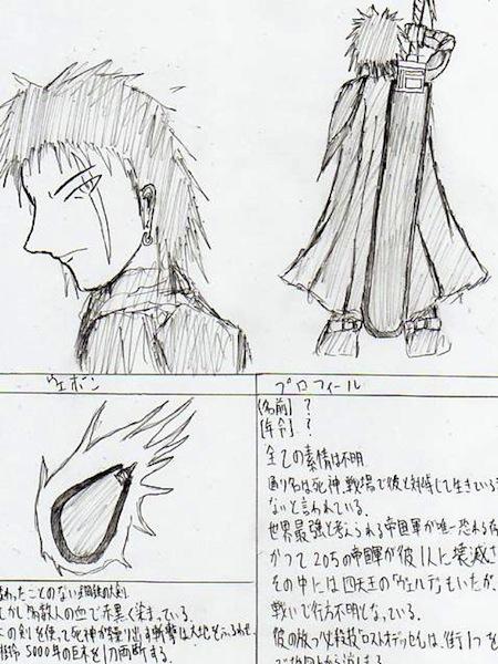 hazukasiimousou0939