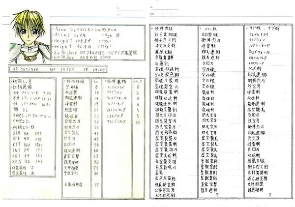 hazukasiiwaza2220