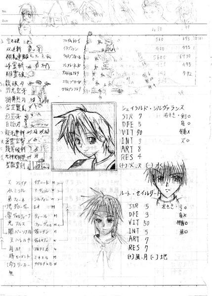 hazukasiimousou0946