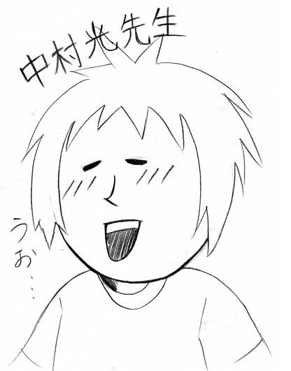 416 × 531jigazou