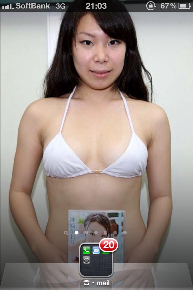 aifonnjyosi0038