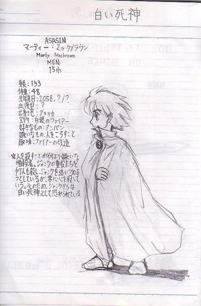 hazukasiimousou0936