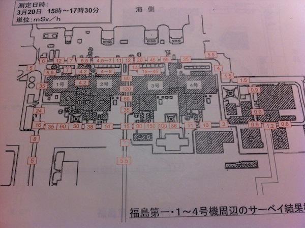 gennpatuyabai002