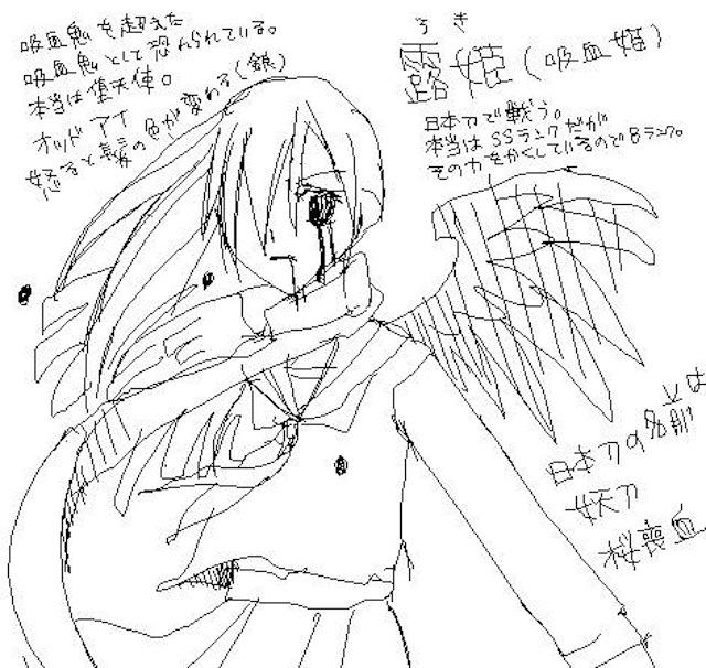 hazukasiimousou0948